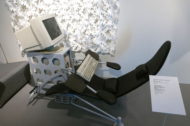 hitechcomputerchair